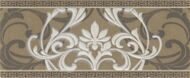 Бордюр Italon Travertino Listello Arabesque 10х25